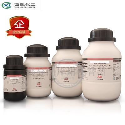 乳糖 生化试剂培养基