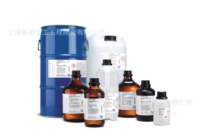 正丙醇HPLC