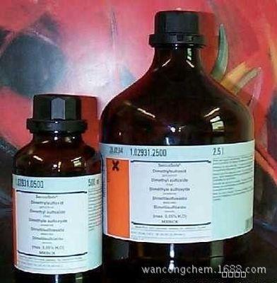 甲醇HPLC色谱纯