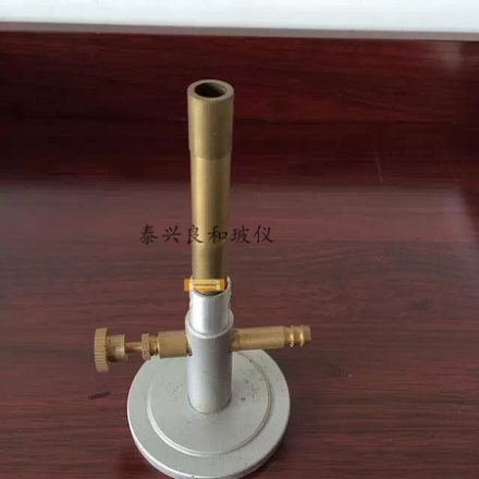 可調節 本生燈 天燃氣 實驗室用品 不鏽鋼材質