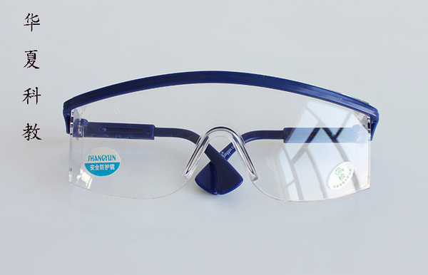 實驗用安全防護目鏡 防塵防濺防風護眼鏡