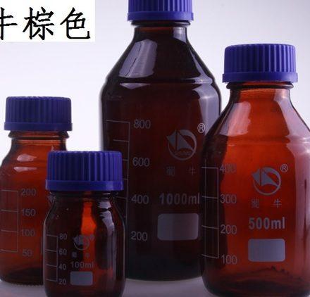 棕色藍蓋試劑瓶 絲口玻璃瓶 螺口蘭蓋瓶