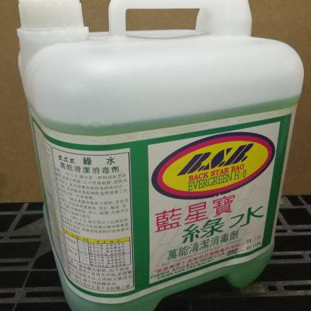 綠水消毒清潔劑