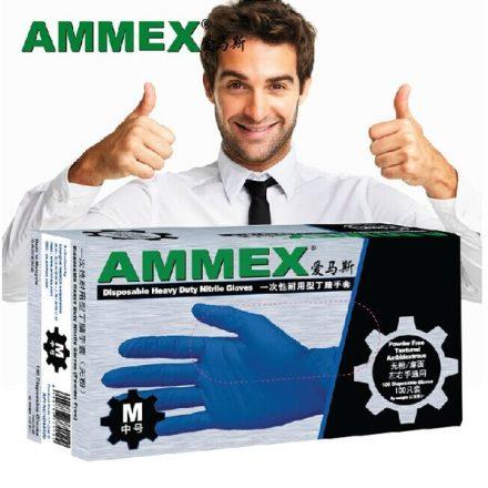 AMMEX愛馬斯一次性藍色丁晴手套加厚
