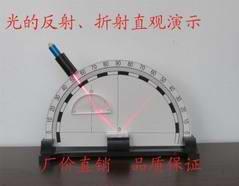(光學)光的反射、折射演示器J2528 全反射光学实验仪器