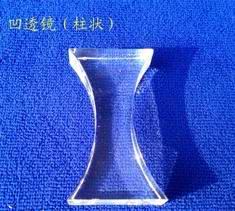 (光學)双凹 凹透镜 柱状 光学器材 光路实验 玻璃砖 条形 块状 教学仪器