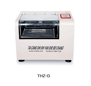 台式恒温振荡器THZ-D