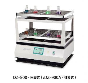 座地式振荡器DZ-900
