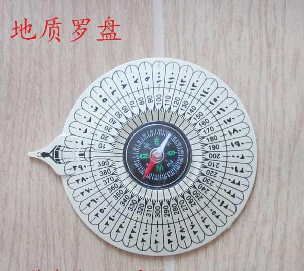 指南针 地质罗盘 教学用指南针 小学自然科学 教学仪器