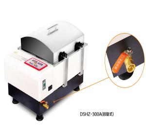 水浴振盪品DSHZ-300A回