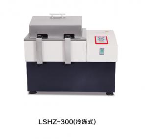水浴振盪器LSHZ-300冷凍水