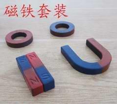 磁铁套装 小号 3种4件 物理 磁性学具 小学科学实验器材 教学仪器