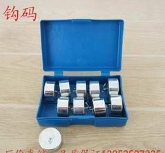 金属钩码 50gx10 物理仪器 力学实验器材 10个[盒]教学仪器