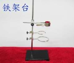 铁架台 方座支架 实验支架 化学实验器材 教学仪器