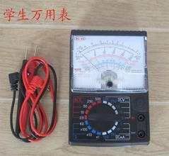 (電學)学生万用表 学生用 多用电表 万用电表 万能表 电学器材 教学仪器