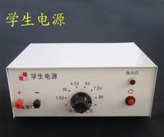 (電學)小学 初中 学生电源 电学 小学 科学 物理 实验器材 教学仪器