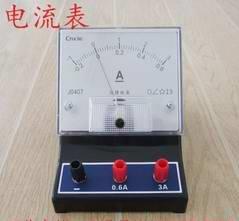 (電學)直流电流表2.5级 0.6A 3A 安培表 电流表 物理电学实验 教学仪器