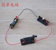(電學)簡易線路