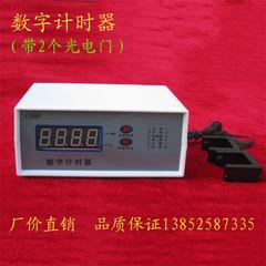 (電學)12007 数字计时器 智能型 带2个光电门 物理实验器材 教学仪器