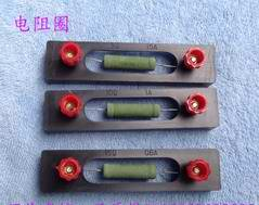(電學)23018 电阻圈 定值电阻 5Ω 10Ω 15Ω 电学电路实验器材物理仪器