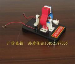 (電學)J24018 小型电动机模型 电动机 可拆装