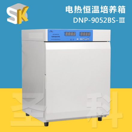 電熱恒溫培養箱PR112840