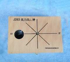 风力 风向计 风力风向仪 J283 小学科学 实验器材 地理 教学仪器