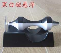 黑白磁悬浮演示器 磁悬浮列车原理 悬空 陀螺 科学 玩具 教学仪器