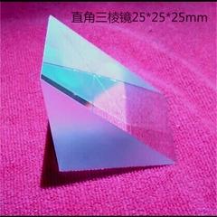 (光學)直角三棱镜 25x25x25毫米光学k9玻璃 物理实验仪器元件折射反射镜