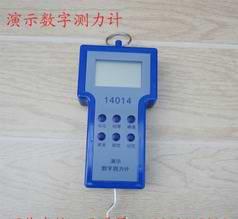 14014 演示数字测力计 电子测力计 高精度 物理实验器材 教学仪器