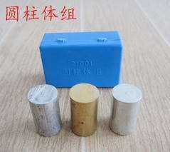 21001 圆柱体组 铜 铁 铝 物理实验器材 教学仪器
