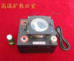 25115 高温扩散云室 云雾室 高中物理实验器材 教学仪器