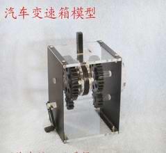 31022 汽车变速箱 模型 演示模型 物理实验器材 教学仪器