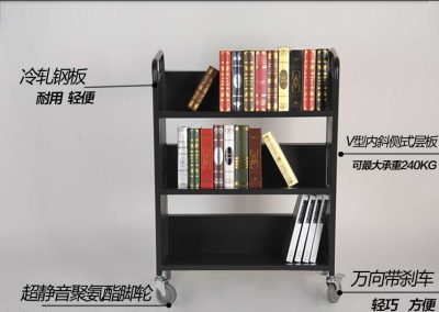 (A)圖書館書車三層V型小推車RCA-3S-LIB11
