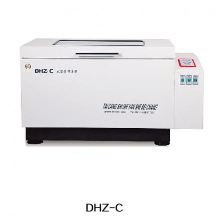 DHZ-C大容量恒温振荡器