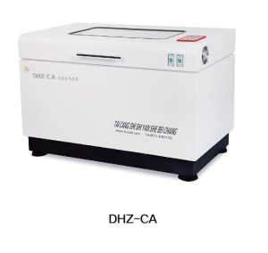 DHZ-CA大容量恒温振