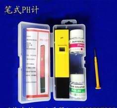 PH计 PH测试笔 酸碱度测试仪 酸度计 PH值测试 水族 鱼缸检测酸碱