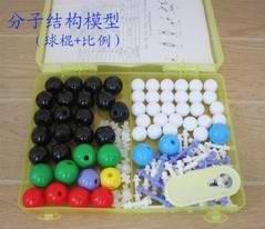 zx-1032 分子结构模型 球棍+比例 中学 化学 实验器材 教学仪器
